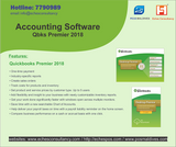 QuickBooks Premier 2018 - Single