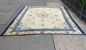 1930s Chinese Art Deco Rug - 8' X 9' 6""