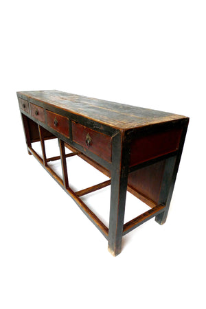 Late 19th Century Asian Console Table