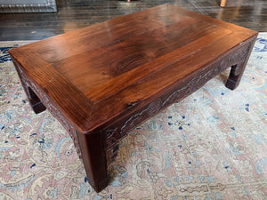 Early 20th Century Chinese Hongmu Low Table
