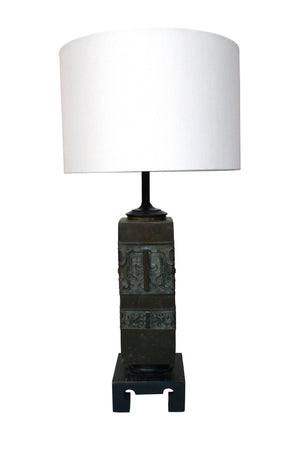 1940s James Mont Style Table Lamp