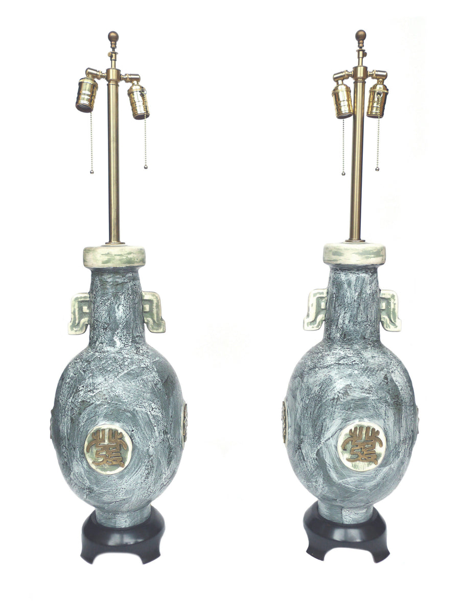 1970s Ceramic Table Lamps by Marbro - a Pair