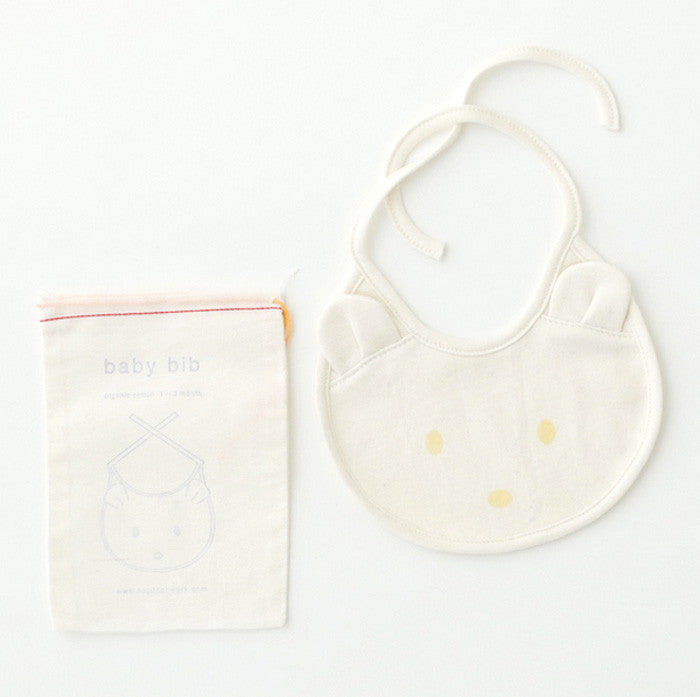 Organic Cotton Baby Bib - KESTREL