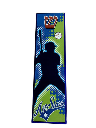 Modern Baseball Player Mezuzah