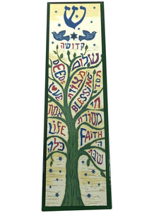 Tree of Life Art Glass Mezuzah