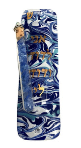 Wedding Mezuzah - Marbled Blue Art Glass