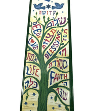 Load image into Gallery viewer, Tree of Life Art Glass Mezuzah