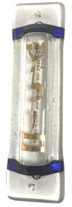 Shalom Art Glass Mezuzah  (Click for Color Options)