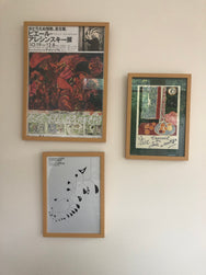 Framed Japanese Print