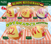 Pre-Order iBloom Oyasumi Good Night Marshmallow Bear Omlet Squishy