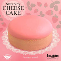 iBloom Jumbo Cheesecake Squishy