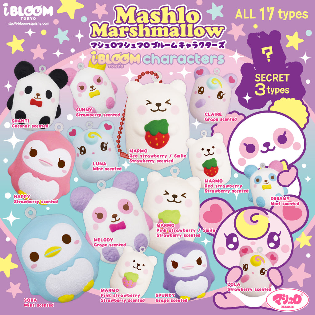 Ibloom Mashlo Marshmallow Blind Bag Squishy