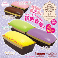 Ibloom Mousse Pound Cake 2 Squishy
