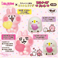 iBloom Kanahei's Small Animal Pisque & Rabbit Heart Squishy