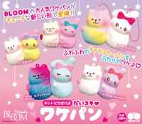 iBloom Sukikepan Squishy Featuring Marshmallow Bear & Angel Bunny