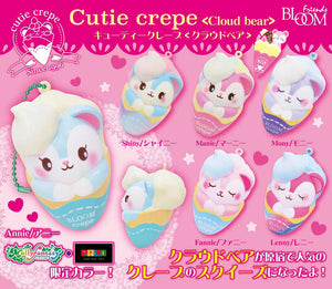 iBloom Cutie Crepe Cloud Bear Squishy