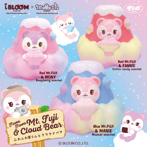 iBloom Mt Fuji Cloud Bear