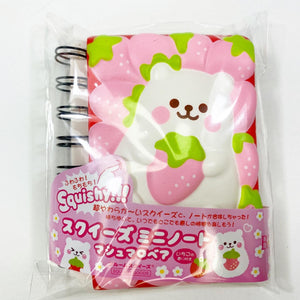 iBloom Marmo Squishy Notebook