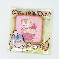 PopularBoxes Poli Mini Toast Squishy Pink Cupcake Version in packaging