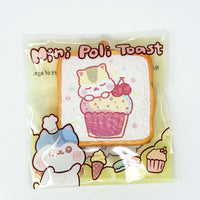 PopularBoxes Poli Mini Toast Squishy White Cupcake Version in packaging