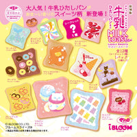 Pre-Order iBloom Lovely Sweets Mini Toast Blind Bag Squishy