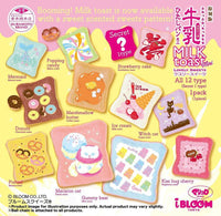iBloom Mini Milk Toast Lovely Sweets Squishy