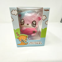 iBloom Otter Squishy with Display Box