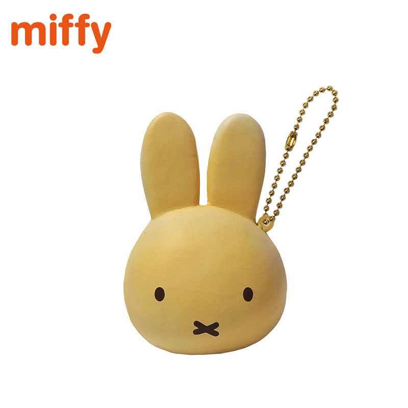 Miffy Puni Puni Mascot Miffy Squishy white version front view