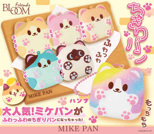 iBloom Mike Pan Chigiri Squishy company add