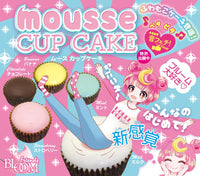 iBloom Mini Mousse Cupcake Squishy