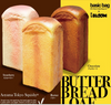 New Aoyama Tokyo iBloom Butter Bread Loaf Squishy