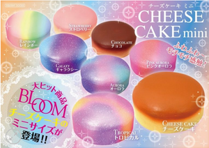 Mini iBloom Cheesecake Squishy