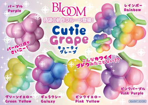 Pre-Order iBloom Grape Squishy