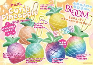 Pre-Order iBloom Mini Pineapple Squishy