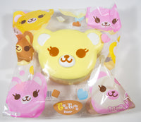 ibloom Tea Time Bear Squishy yellow version front view in packaging