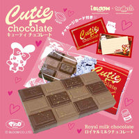 iBloom Cutie Chocolate Squishy