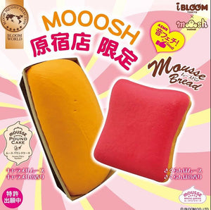 iBloom Jumbo Mousse Bread Squishy New Colors