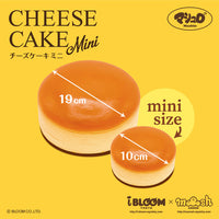 iBloom Mini Original Cheesecake Squishy