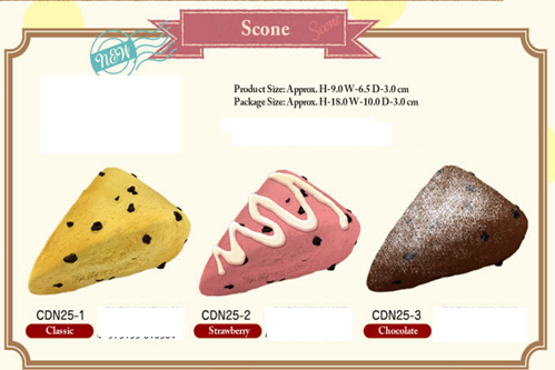 Cafe De N Coffee House Scone Squishy by NIC