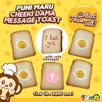 Puni Maru Cheekidama Blind Bag Rare Egg Toast Squishy