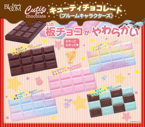 iBloom Cutie Chocolate Squishy New Styles