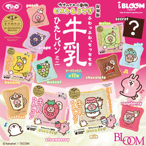 iBloom Mini Kanahei Toast Squishy