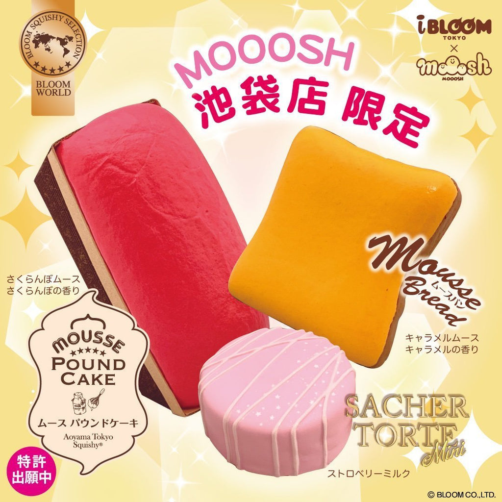 Limited Edition iBloom Mousse Cherry Pound Cake Squishy