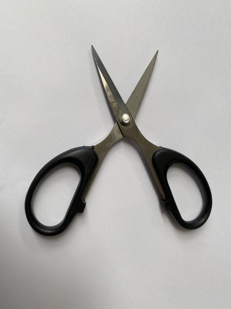 "4"" Sewing Scissors"