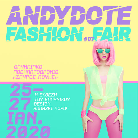 Maslinda Designs at Andydote fashion fair