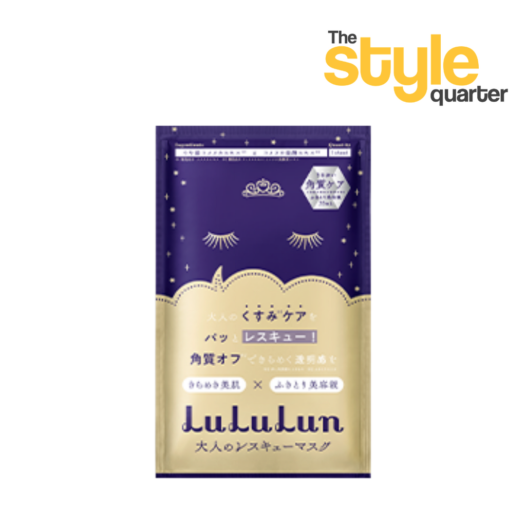 LuLuLun One Night Rescue Clarifying Mask - The Style Quarter