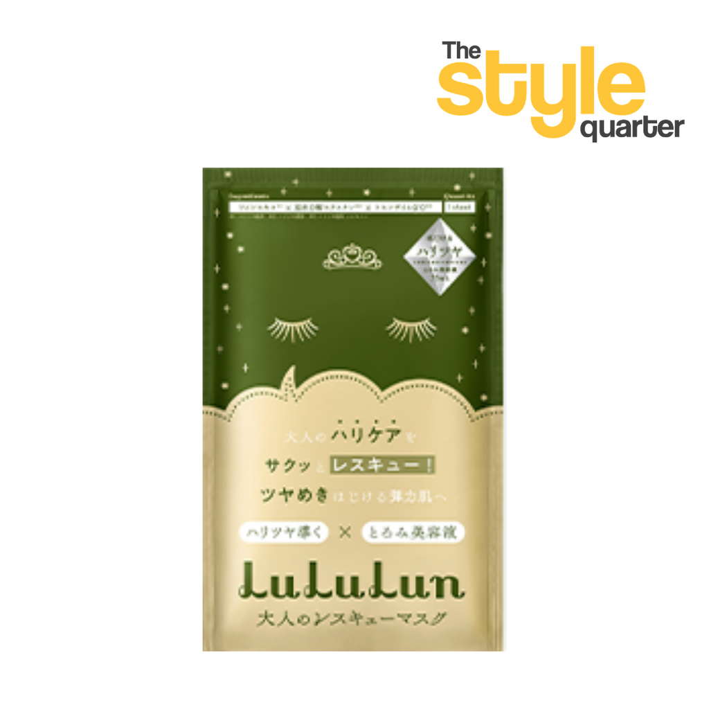 LuLuLun One Night Rescue Firming Mask - The Style Quarter