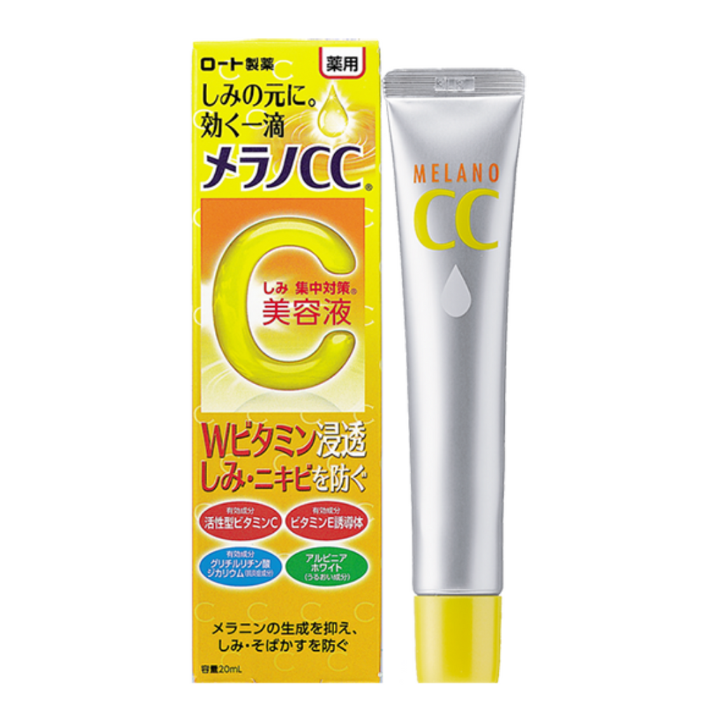 Rohto Melano CC Intensive    Anti-Spot  Essence - The Style Quarter