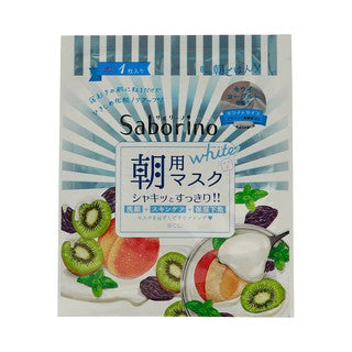 Saborino White Face Mask