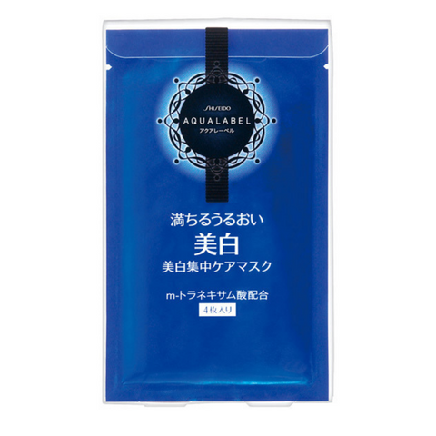 Shiseido Aqualabel Reset White Mask x 4
